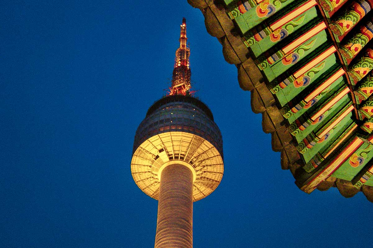 Tour N Seoul Tower