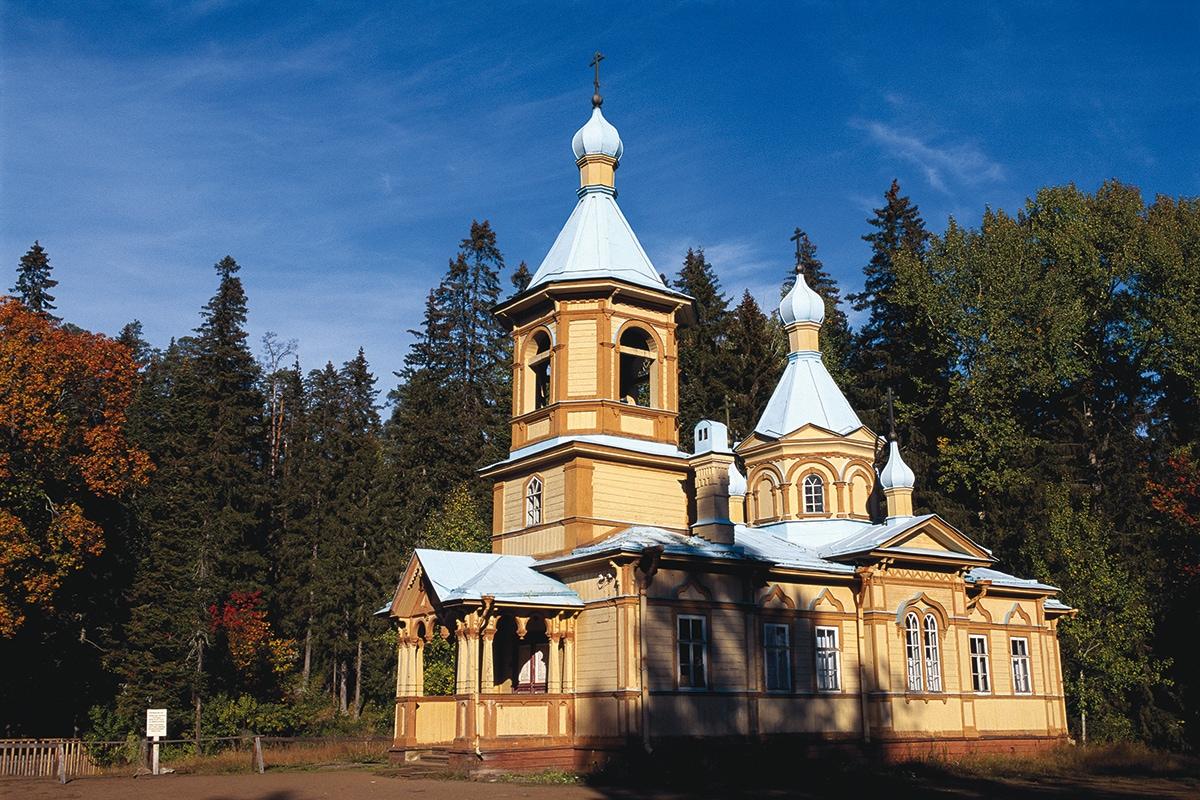 Croisière dans la sainte Russie - voyage  - sejour